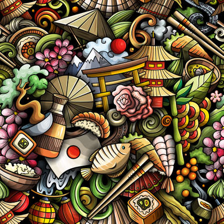 Cartoon doodles Japan seamless pattern.