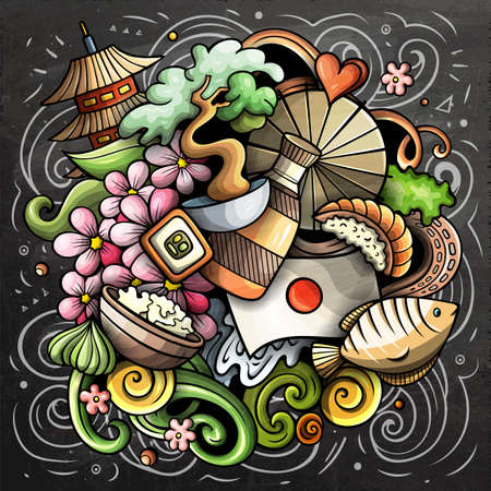 Japan cartoon vector doodle chalkboard illustration. Colorful detailed composition with lot of Japanese objects and symbols. Иллюстрация