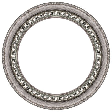 round frame: Oval silver picture frame with a decorative pattern