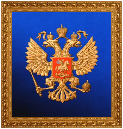 The gold arms of Russia photo