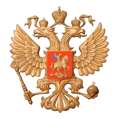 sceptre: The gold arms of Russia Stock Photo