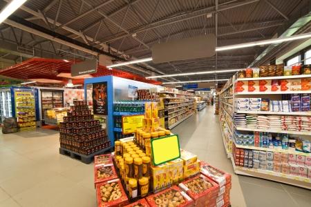 VITEBSK, BELARUS - JULY 19: Shopping center