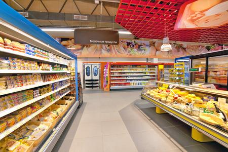 alimentos congelados: Vitebsk Bielorrusia 19 de julio: Centro comercial Editorial