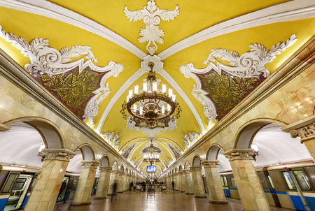 sub station: MOSCOW  RUSSIA - MARCH 11, 2017. Metro station Komsomolskaya in the center of Moscow, Russia