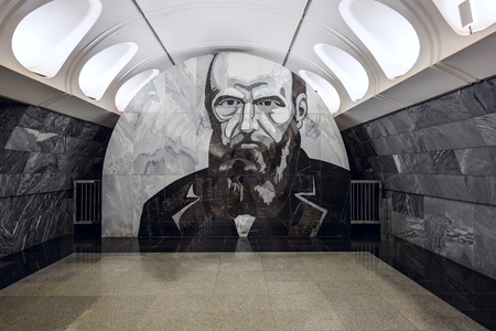 MOSCOW, RUSSIA - MARCH 11, 2017. Metro station Dostoevskaya in the center of Moscow, Russia