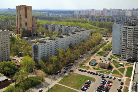 Aerial view of the modern and old residential district in city Balashikha. Moscow region, Russia. Redactioneel