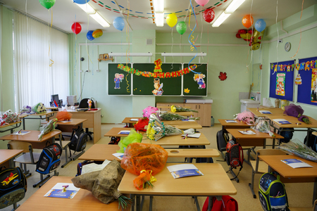 BALASHIKHA, RUSSIA - SEPTEMBER, 1. Decorated classroom for first graders on September 1, 2016 in city Balashikha, Moscow region, Russia.