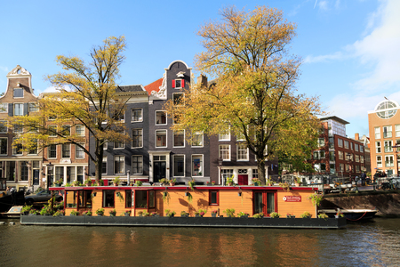 Residential houses along the Prinsengracht canal Stock Photo