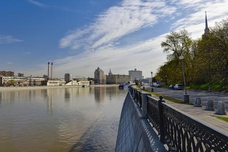 Krasnopresnenskaya embankment and Moskva-river as seen from the embankment of Taras Shevchenko. Moscow, Russia. Stock Photo