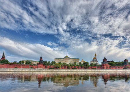 View of the Kremlin and the Kremlin embankment. Moscow, Russia.