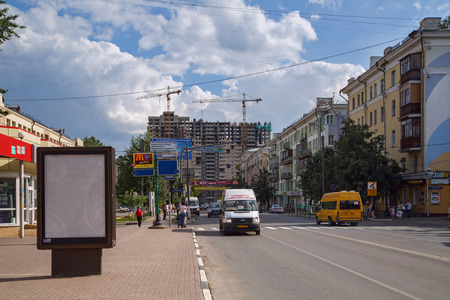 BALASHIKHA, RUSSIA - JULY 5, 2014. View of the Sovetskaya street in the central district of the city Balashikha, Moscow region, Russia. Redactioneel