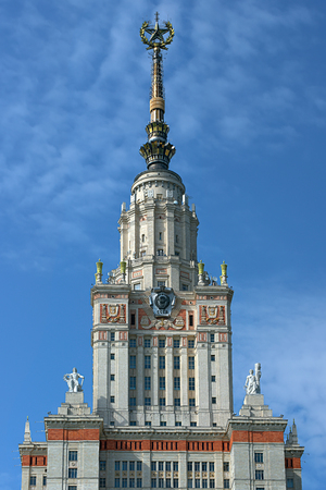 Main building of Lomonosov Moscow State University (constructed 1949 - 1953). Moscow, Russia.