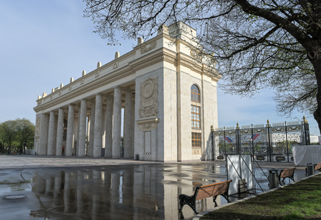 Main portal of the Gorky Central Park of Culture and Leisure. Moscow, Russia