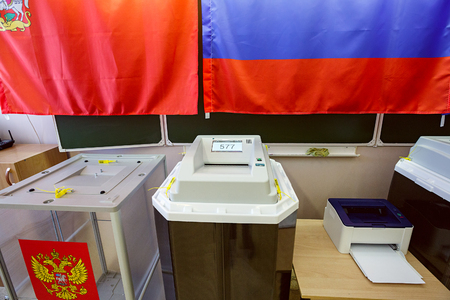 BALASHIKHA, RUSSIA - MARCH 18, 2018. Electronic ballot box with scanner in a polling station used for Russian presidential elections on March 18, 2018. City of Balashikha, Moscow region, Russia.