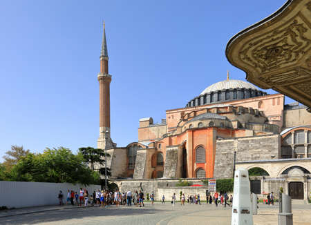 ISTANBUL, TURKEY - OCTOBER 05, 2020. View of Hagia Sophia and Fountain of Sultan Ahmed III in the Great Square. Sultanahmet neighborhood, City of Istanbul, Turkey.