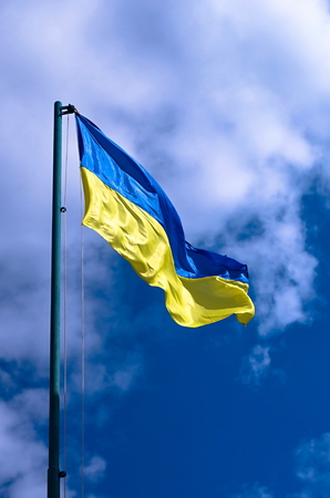 Ukrainian flag on the background of sky