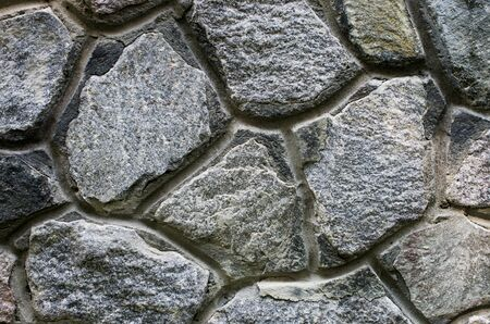 stone gray wall background texture 免版税图像