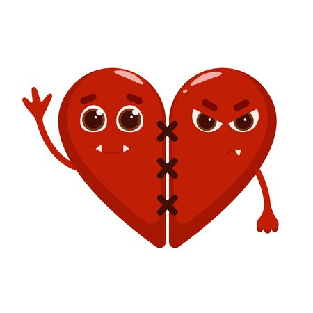 The good half and the evil half of one heart. Monster heart on Halloween. Çizim