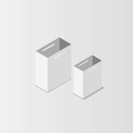 White square box. Cardboard box, container, packaging. Vector illustration