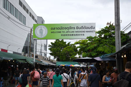 Bangkok, Thailand 08.24.2019: Chatuchak (or Jatujak or JJ) Weekend Market is one of the worlds largest weekend markets, is very popular shopping centre and popular place to tourists and foreigners