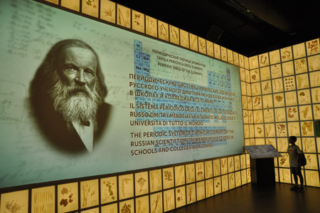 mendeleev: A tribute to the russian scientist Mendeleev for the development of the periodic system of Chemical elements at EXPO in Milan, end of August 2015