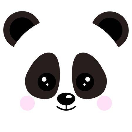 Illustration de vecteur de visage mignon bébé panda ours isolé sur fond blanc. Image de tête d'ours souriant symbole chinois. Adorable personnage de mascotte drôle dans un style plat de dessin animé. Vecteurs