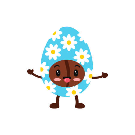 Easter cute coffee bean in egg costume icon isolated on white baclground.