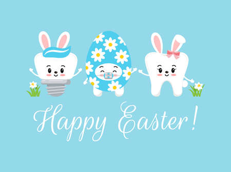 Easter cute smile teeth with bunny ears and egg on dentist greeting card.