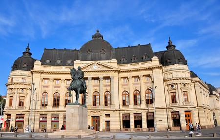 Central University Library of Bucharest, Carol I