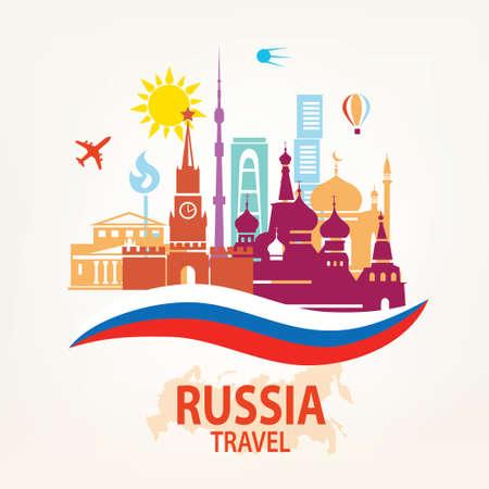 Antecedentes de viaje a Rusia, un conjunto de símbolos famosos rusos y Moskow Ilustración de vector