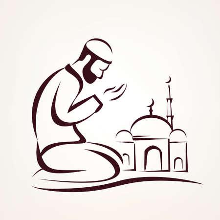 supplication: muslim prayer outlined vector sketch, religious symbol Illustration