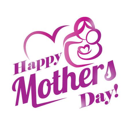 幸せな母の日グリーティング カード テンプレート、ママと赤ちゃんの様式化されたシンボル