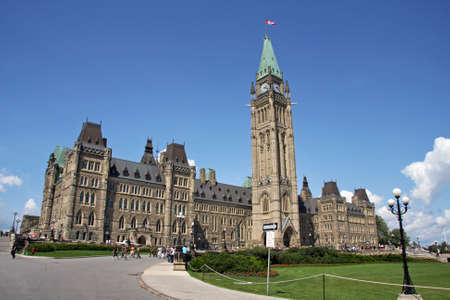 Canadian Parliament in Ottawa photo