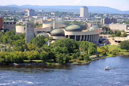 civilizations: View of the Canadian Museum Of Civilization from parliament hill