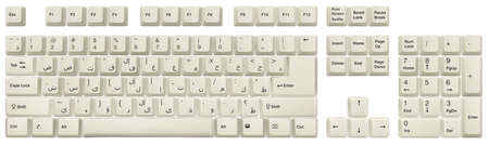 Arabic keyboard. Top view of keys, from a white classic desktop keyboard, isolated on white. Full alphabet and numbers. High resolution image. Clipping path included.