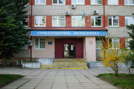 Lviv, Ukraine. - April 27.2020 Regional stomatological polyclinic in Lviv with title written in Ukrainian language with cyrillic letters Editoriali