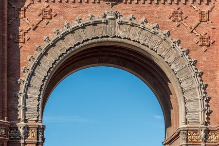 moorish clothing: Close up of the Arc de Triomph in Barcelona, Spain Stock Photo