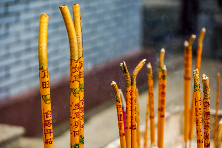 Incense: Golden incense and smoke