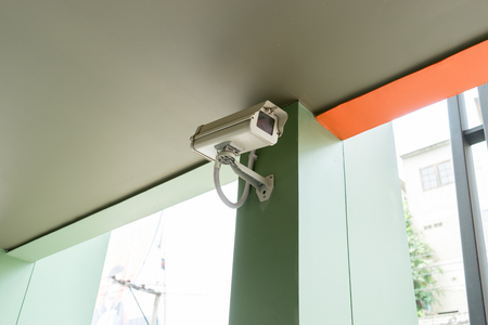 ip camera: Security cameras for the safety