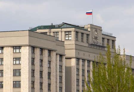 duma: Building of the State Duma of the Russian Federation