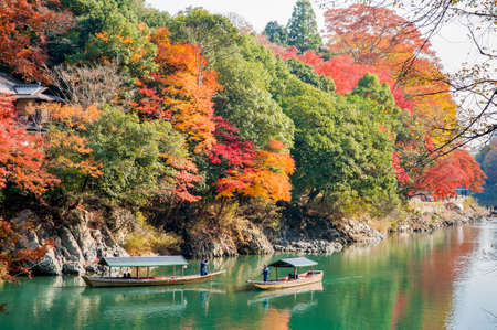 aisa: Arashiyama in autumn