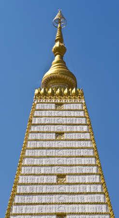 Relics Chedi Si Maha Phot  Ubon