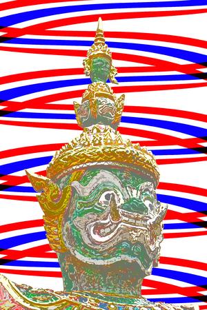 Giant Of Thailand   Flag of Thailand