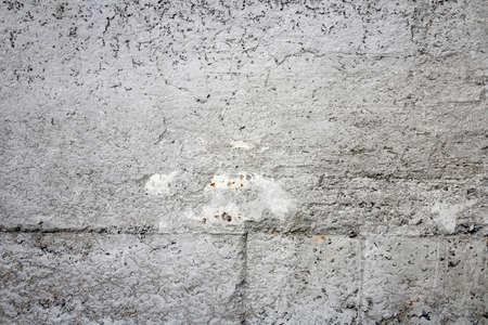 exposed concrete: exposed concrete wall abstract background Stock Photo