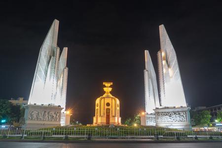 Democracy Monument public landmark in Bangkok, Thailand