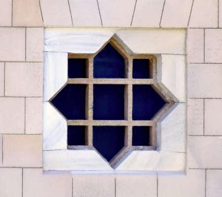 octogonal: Cerrar la vista de la ventana octagonal del exterior