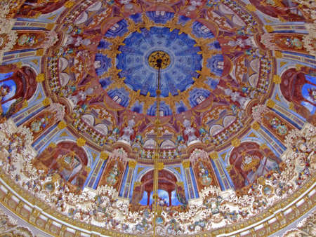 Colorful court ceiling with lot of ornaments photo
