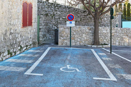 Parking space reserved for disabled permit only Stock Photo - 16649008