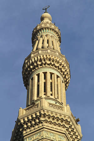 Minaret of El Nasir Mosque at Citadel in Cairo Stock Photo - 16875770