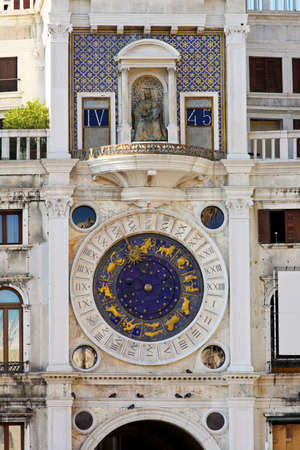 Clock tower at San Marco square in Venice Stock Photo - 18279728